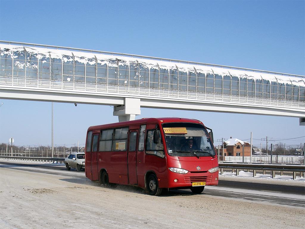 Расписание автобусов сергиев посад - fa63
